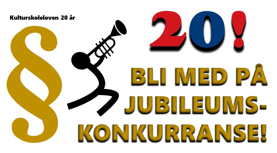 2017 Jubileumskonkurranse 23.3.png